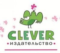 Логотип (торговая марка) ОООКлевер-Медиа-Групп