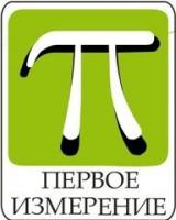 Логотип (торговая марка) УППервое измерение