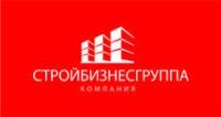 Логотип (торговая марка) ООО Стройбизнесгруппа