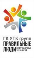 """Правильные люди - официальный логотип, бренд, торговая марка компании (фирмы, организации, ИП) """"Правильные люди"""" на официальном сайте отзывов сотрудников о работодателях www.EmploymentCenter.ru/reviews/"""