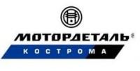 Логотип (торговая марка) АО«Костромской завод автокомпонентов»