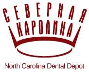 Логотип (торговая марка) Северная Каролина