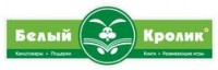 Логотип (торговая марка) Белый кролик