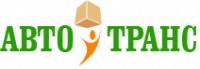 Логотип (торговая марка) ОООАвто-Транс