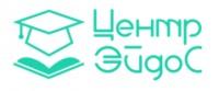 Логотип (торговая марка) Школа СуперМозг
