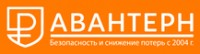 Логотип (торговая марка) АВАНТЕРН