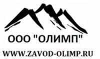 Логотип (торговая марка) ООООЛИМП