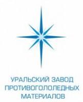 Логотип (торговая марка) Уральский завод противогололедных материалов