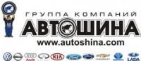 Логотип (торговая марка) Автошина, Группа компаний
