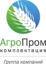 Логотип (торговая марка) ООО Агропромкомплектация