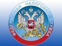 Логотип (торговая марка) Филиал ФКУ Налог-Сервис ФНС России по ЦОД в г.Москве