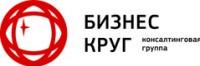Логотип (торговая марка) Бизнес-КРУГ, Консалтинговая группа