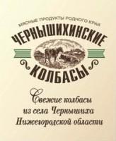 Логотип (торговая марка) ОООЧернышихинский мясокомбинат