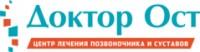Логотип (торговая марка) Медицинский центр Доктор ОСТ