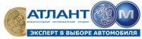 Логотип (торговая марка) Атлант-М