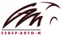 Логотип (торговая марка) ОООСевер Авто М