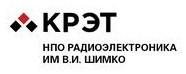 Логотип (торговая марка) ОАОНПО Радиоэлектроника им. В.И. Шимко