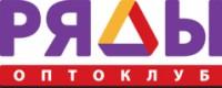 Логотип (торговая марка) ООООптоклуб РЯДЫ