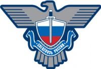 Логотип (торговая марка) ГЦСС, ФГУП