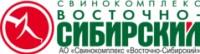 Логотип (торговая марка) АОСвинокомплекс Восточно-Сибирский
