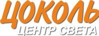 Логотип (торговая марка) ОООРезерв