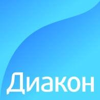 Логотип (торговая марка) АО Диакон