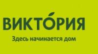 Логотип (торговая марка) Виктория, Сеть супермаркетов