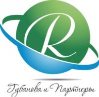 Логотип (торговая марка) ООО Губанова и Партнеры