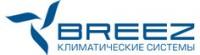 Логотип (торговая марка) Бриз - Климатические Системы