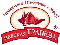 Логотип (торговая марка) Невская Трапеза