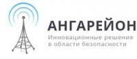 Логотип (торговая марка) ОООГруппа компаний Ангарейон