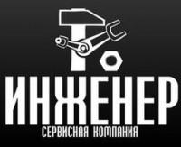 Логотип (торговая марка) ООО СК ИНЖЕНЕР