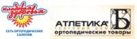 Логотип (торговая марка) АТЛЕТИКА, Кладовая Здоровья