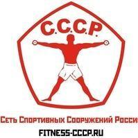 Логотип (торговая марка) ОООСеть Спортивных Сооружений России Реутовская