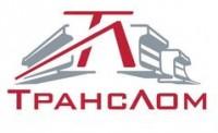 Логотип (торговая марка) ООО ТрансЛом