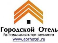 Логотип (торговая марка) Городской Отель
