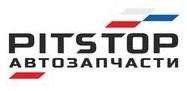Логотип (торговая марка) ООО Автозапчасти PITSTOP