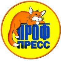 Логотип (торговая марка) ООО Проф-Пресс