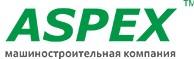 Логотип (торговая марка) ОООАспекс машиностроительная компания