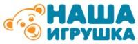 Логотип (торговая марка) Наша игрушка