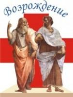 Логотип (торговая марка) Клиника Возрождение
