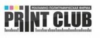 Логотип (торговая марка) Принт-Клуб, ООО, РПФ