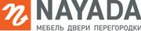 Логотип (торговая марка) Наяда