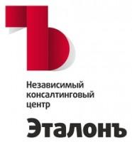 Логотип (торговая марка) ОООЭталонъ, НКЦ