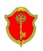 Логотип (торговая марка) ФГБУ Автотранспортный комбинат, филиал в г. Санкт-Петербург