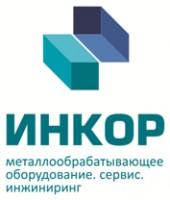 Логотип (торговая марка) ОООИнкор