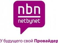 Логотип (торговая марка) NETBYNET