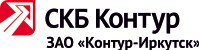 Логотип (торговая марка) ЗАОКонтур-Иркутск