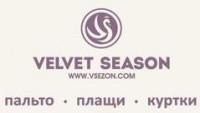Логотип (торговая марка) Velvet Season