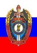 Логотип (торговая марка) Главное управление МВД России полк охраны и конвоирования подозреваемых и обвиняемых